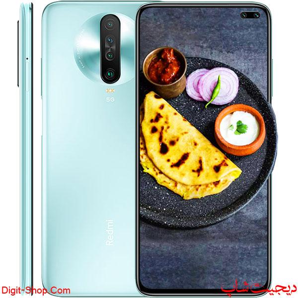 مشخصات قیمت گوشی شیائومی K30 ردمی کی 30 ریسینگ , Xiaomi Redmi K30 5G Racing | دیجیت شاپ