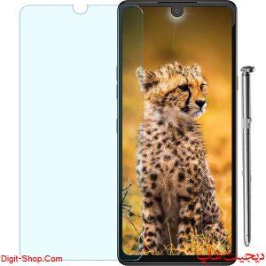 مشخصات قیمت خرید قیمت خرید گلس محافظ صفحه نمایش ال جی استایلو 6 - LG Stylo 6 - دیجیت شاپ