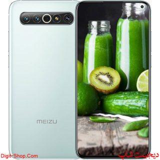 مشخصات قیمت خرید - میزو 17 پرو - Meizu 17 Pro - دیجیت شاپ