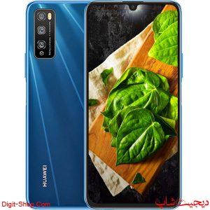 مشخصات قیمت خرید - هواوی اینجوی زد 5 جی - Huawei Enjoy Z 5G - دیجیت شاپ
