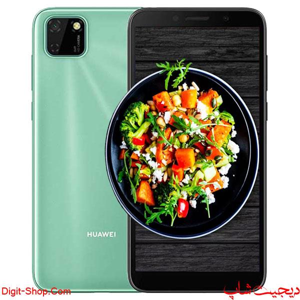 مشخصات قیمت خرید - هواوی وای 5 پی - Huawei Y5p - دیجیت شاپ