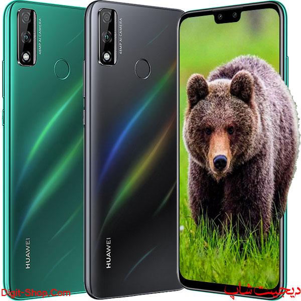- هواوی وای 8 اس - Huawei Y8s