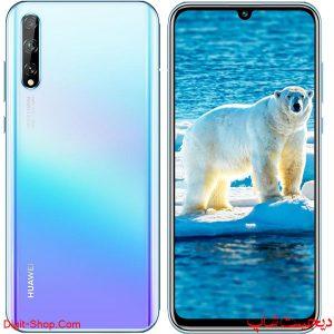 مشخصات قیمت خرید هواوی وای 8 پی - Huawei Y8p - دیجیت شاپ