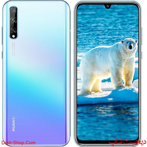 هواوی وای 8 پی - Huawei Y8p