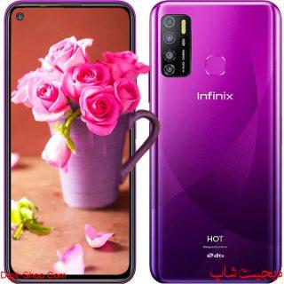 مشخصات قیمت گوشی اینفینیکس هات 9 پرو , Infinix Hot 9 Pro | دیجیت شاپ