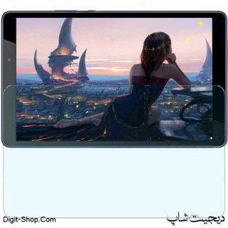قیمت محافظ صفحه نمایش گلس تبلت هواوی T8 میت پد تی 8 , Huawei MatePad T8 | دیجیت شاپ