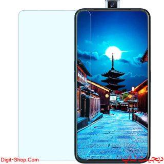قیمت محافظ صفحه نمایش گلس اوپو رنو 2 زد , Oppo Reno2 Z | دیجیت شاپ