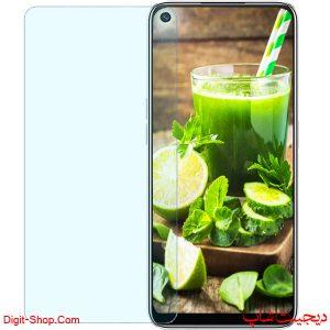 قیمت محافظ صفحه نمایش گلس ریلمی نارزو , Realme Narzo | دیجیت شاپ