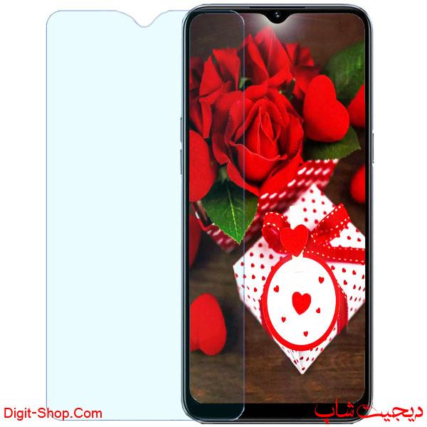محافظ صفحه نمایش گلس ریلمی C11 سی 11 , Realme C11 | دیجیت شاپ