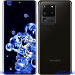 سامسونگ S20 اس 20 اولترا , Samsung Galaxy S20 Ultra
