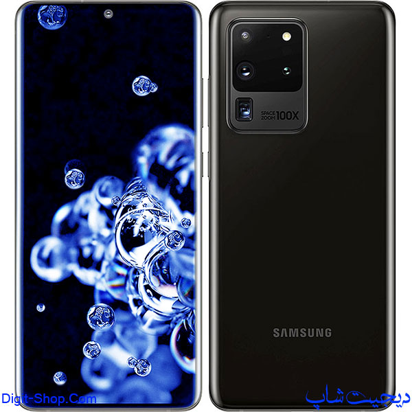 مشخصات قیمت گوشی سامسونگ S20 اس 20 اولترا , Samsung Galaxy S20 Ultra | دیجیت شاپ