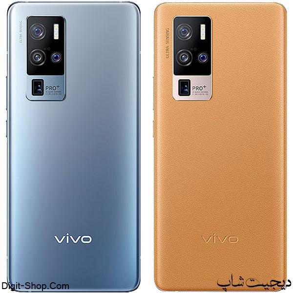 مشخصات فنی خرید گوشی موبایل قیمت ویوو ایکس 50 پرو + پلاس - vivo X50 Pro+ Plus - دیجیت شاپ