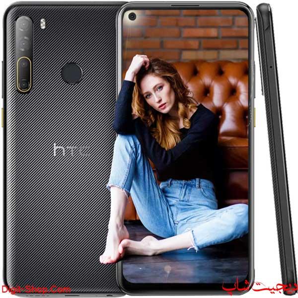 مشخصات قیمت گوشی اچ تی سی HTC دیزایر 20 پرو , HTC Desire 20 Pro - دیجیت شاپ