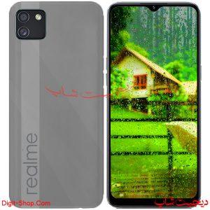 مشخصات قیمت گوشی ریلمی C11 سی 11 , Realme C11 - دیجیت شاپ فروشگاه