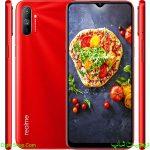 مشخصات قیمت گوشی ریلمی C3i سی 3 آی , Realme C3i | دیجیت شاپ