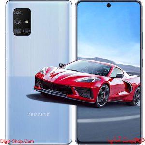 مشخصات قیمت گوشی سامسونگ گلکسی ای A کوانتوم - Samsung A Quantum - دیجیت شاپ