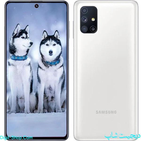 مشخصات قیمت گوشی سامسونگ M51 گلکسی ام 51 , Samsung Galaxy M51 | دیجیت شاپ