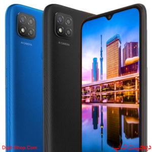 مشخصات قیمت گوشی شیائومی 9C ردمی 9 سی , Xiaomi Redmi 9C | دیجیت شاپ