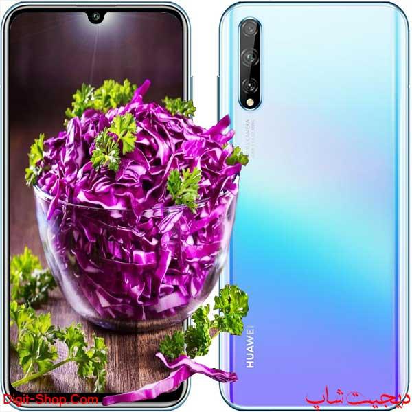 مشخصات قیمت گوشی هواوی P پی اسمارت S اس , Huawei P Smart S - دیجیت شاپ