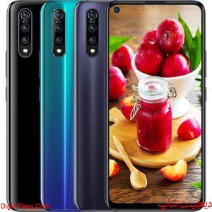 مشخصات قیمت گوشی ویوو Z5x زد 5 ایکس 2020 , vivo Z5x 2020 - دیجیت شاپ