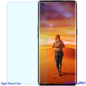 قیمت محافظ صفحه نمایش گلس اوپو رنو 4 پرو , Oppo Reno 4 Pro | دیجیت شاپ