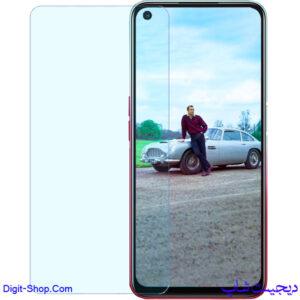 قیمت محافظ صفحه نمایش گلس اوپو A72 ای 72 5 جی , Oppo A72 5G | دیجیت شاپ
