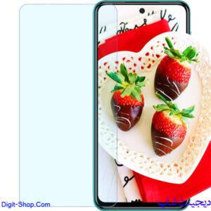 قیمت محافظ صفحه نمایش گلس شیائومی M2 پوکو ام 2 پرو , Xiaomi Poco M2 Pro | دیجیت شاپ