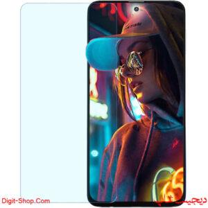 محافظ صفحه نمایش گلس سامسونگ M31s گلکسی ام 31 اس , Samsung Galaxy M31s | دیجیت شاپ