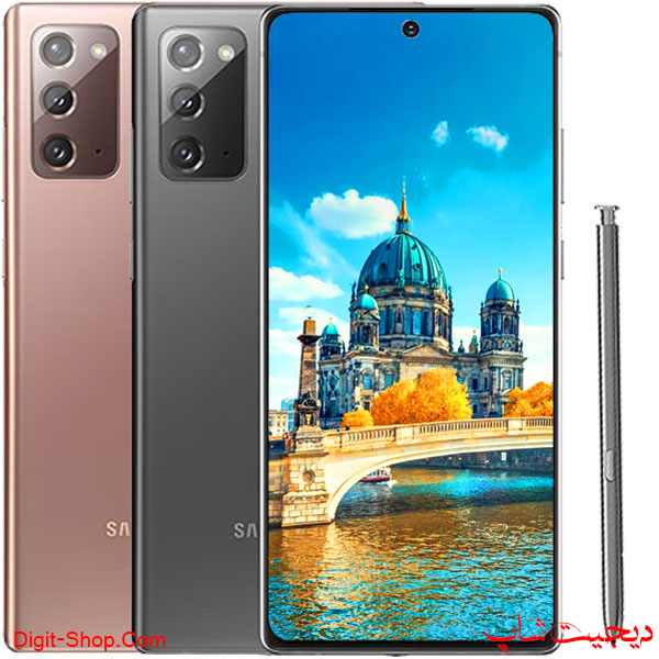 مشخصات قیمت سامسونگ گلکسی نوت 20 5 جی , Samsung Galaxy Note 20 5G | دیجیت شاپ