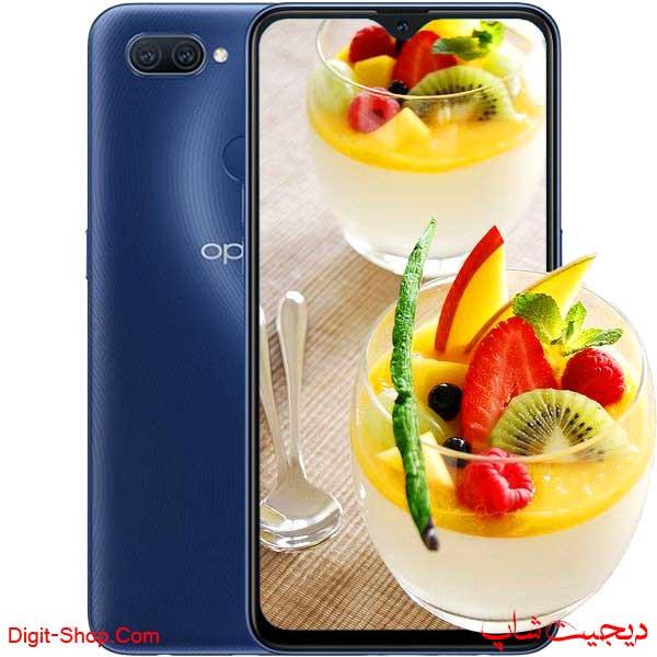 مشخصات قیمت گوشی اوپو A12s ای 12 اس , Oppo A12s | دیجیت شاپ