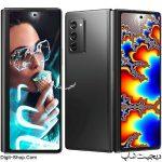 سامسونگ گلکسی Z فولد 2 5 جی , Samsung Galaxy Z Fold 2 5G