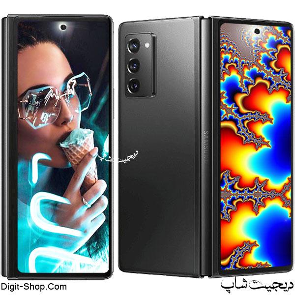 مشخصات قیمت گوشی سامسونگ گلکسی زد فولد 2 5 جی , Samsung Galaxy Z Fold 2 5G | دیجیت شاپ