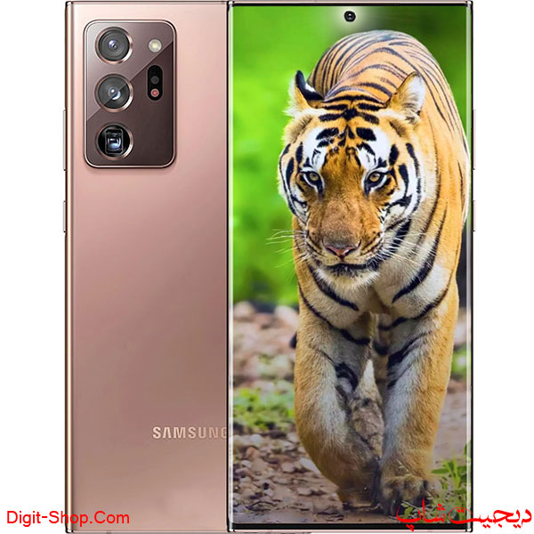 مشخصات قیمت گوشی سامسونگ نوت 20 اولترا , Samsung Galaxy Note 20 Ultra | دیجیت شاپ