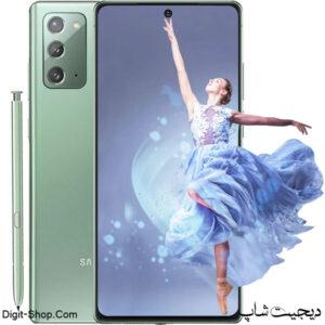مشخصات قیمت گوشی سامسونگ نوت 20 5 جی , Samsung Galaxy Note 20 5G | دیجیت شاپ