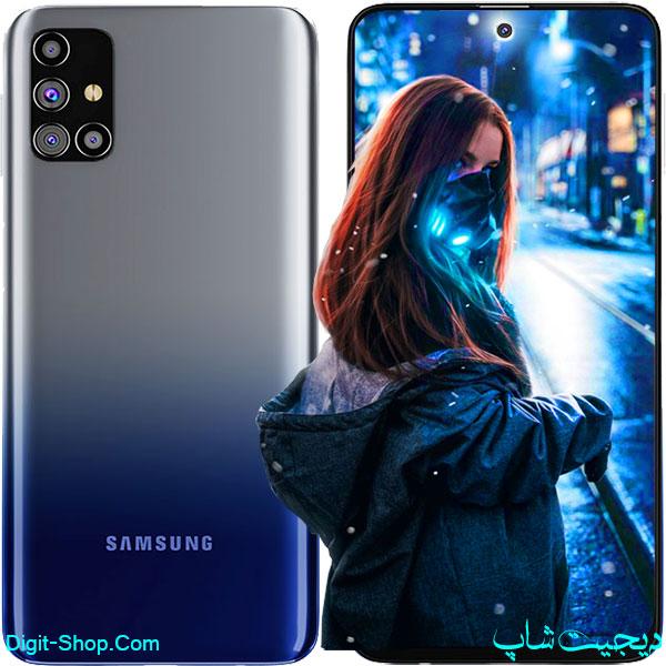 سامسونگ M31s گلکسی ام 31 اس , Samsung Galaxy M31s