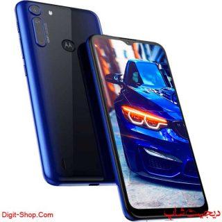 مشخصات قیمت گوشی موتورولا وان فیوژن , Motorola One Fusion | دیجیت شاپ