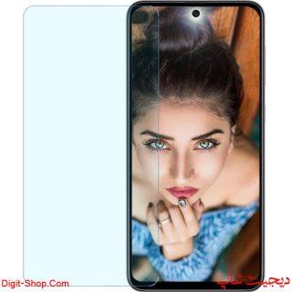 قیمت محافظ صفحه نمایش گلس ال جی Q92 کیو 92 5 جی , LG Q92 5G   دیجیت شاپ