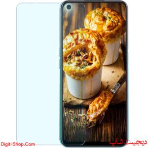 قیمت محافظ صفحه نمایش گلس اوپو A53 ای 53 , Oppo A53 | دیجیت شاپ