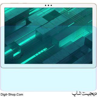 قیمت محافظ صفحه نمایش گلس تبلت هواوی اینجوی تبلت 2 , Huawei Enjoy Tablet 2   دیجیت شاپ