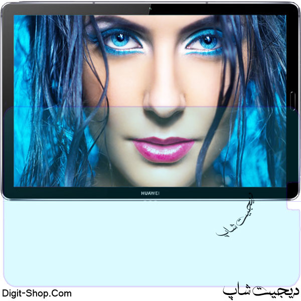 قیمت محافظ صفحه نمایش گلس تبلت هواوی میت پد 10.8 , Huawei MatePad 10.8 | دیجیت شاپ