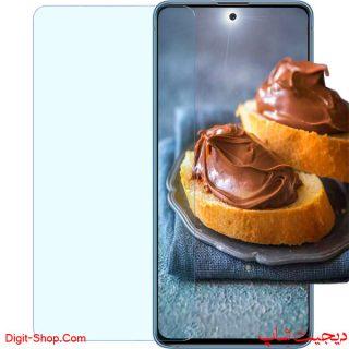 قیمت محافظ صفحه نمایش گلس سامسونگ M51 ام 51 یو دبلیو , Samsung A51 5G UW | دیجیت شاپ