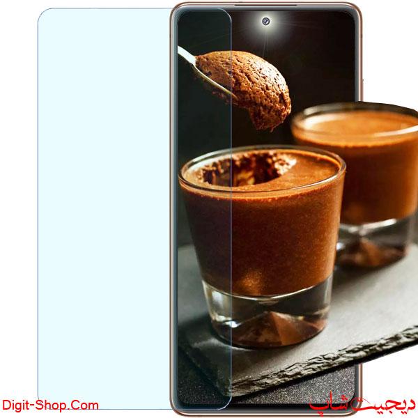 قیمت محافظ صفحه نمایش گلس سامسونگ S20 FE اس 20 اف ایی , Samsung Galaxy S20 FE 5G | دیجیت شاپ