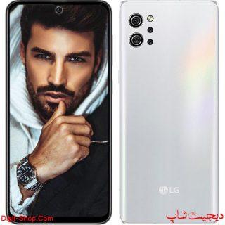 مشخصات قیمت گوشی ال جی Q92 کیو 92 5 جی , LG Q92 5G | دیجیت شاپ