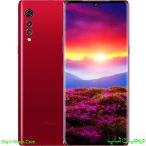 مشخصات قیمت گوشی ال جی UW ولوت 5 جی یو دبلیو , LG Velvet 5G UW | دیجیت شاپ