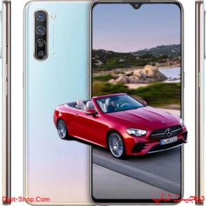 مشخصات قیمت گوشی اوپو K7 کی 7 5 جی , Oppo K7 5G | دیجیت شاپ