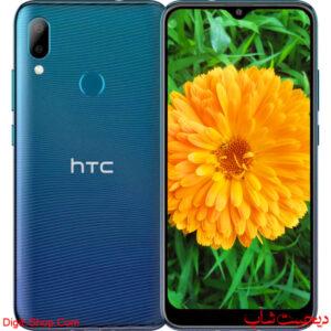 مشخصات قیمت گوشی اچ تی سی E2 وایلد فایر ایی 2 , HTC Wildfire E2 | دیجیت شاپ