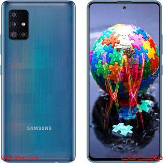 مشخصات قیمت گوشی سامسونگ A51 UW ای 51 یو دبلیو , Samsung Galaxy A51 5G UW | دیجیت شاپ
