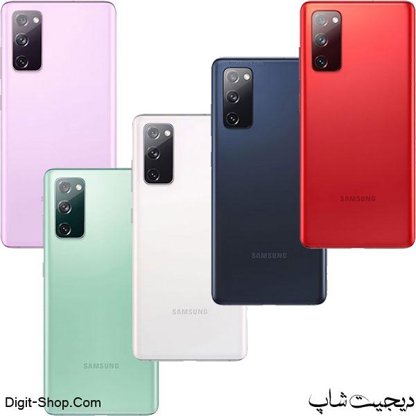 مشخصات قیمت گوشی سامسونگ FE 5G گلکسی اس 20 , Samsung Galaxy S20 FE 5G | دیجیت شاپ