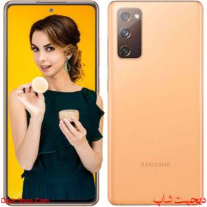 مشخصات قیمت گوشی سامسونگ S20 FE اس 20 اف ایی , Samsung Galaxy S20 FE 5G | دیجیت شاپ