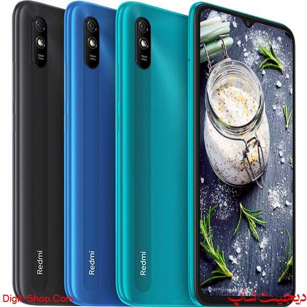 مشخصات قیمت گوشی شیائومی 9i ردمی 9 آی , Xiaomi Redmi 9i | دیجیت شاپ